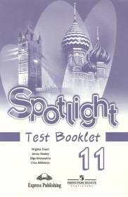 Spotlight 11 test booklet