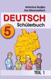 решебник по немецкому языку 10 класс антонина будько
