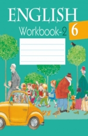 ответы к English workbook 6 класс Наумова