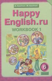 гдз английский 6 класс издательство титул