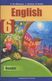 Решебник по английскому языку 3 класс узунова