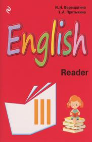 гдз английский 3 класс автор
